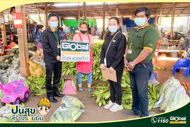 สนับสนุนเกษตรไทย ตลาดดอนแขวน สู้ภัยโควิด 19