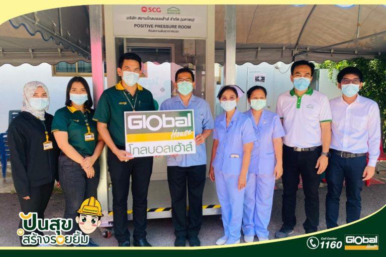 บริษัท สยามโกลบอลเฮ้าส์ จำกัด (มหาชน) สาขาภูเก็ต มอบห้องความดันบวก หรือ POSITIVE PRESSURE ROOM ให้กับโรงพยาบาลถลาง