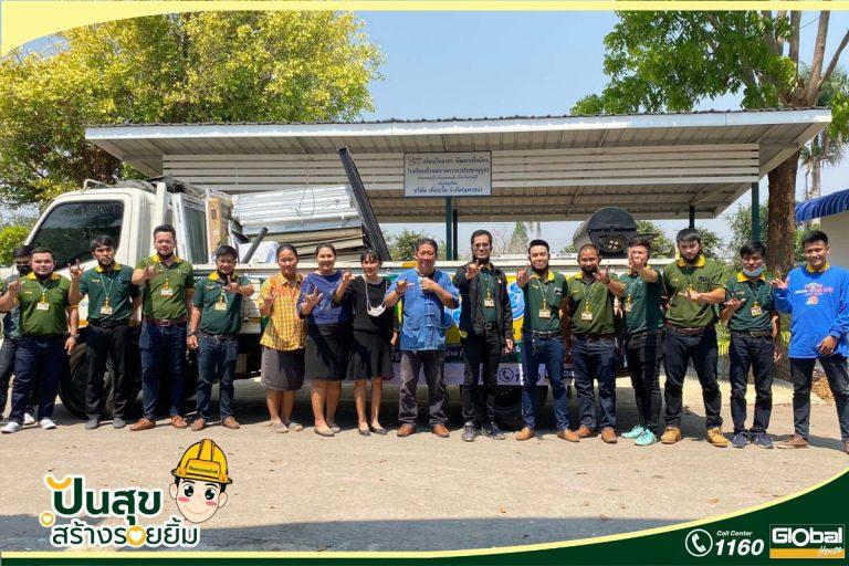 โกลบอลเฮ้าส์ สาขาราชบุรี สนับสนุนวัสดุอุปกรณ์ก่อสร้างให้กับ โรงเรียนบ้านตลาดควาย (ประชานุกูล)