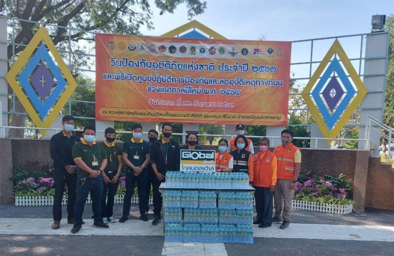 สนับสนุนน้ำดื่มให้กับศูนย์อำนวยความปลอดภัยทางถนน จังหวัดมหาสารคาม
