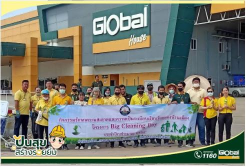เข้าร่วมโครงการ Big Cleaning Day กับกองสาธารณสุข และสิ่งแวดล้อม