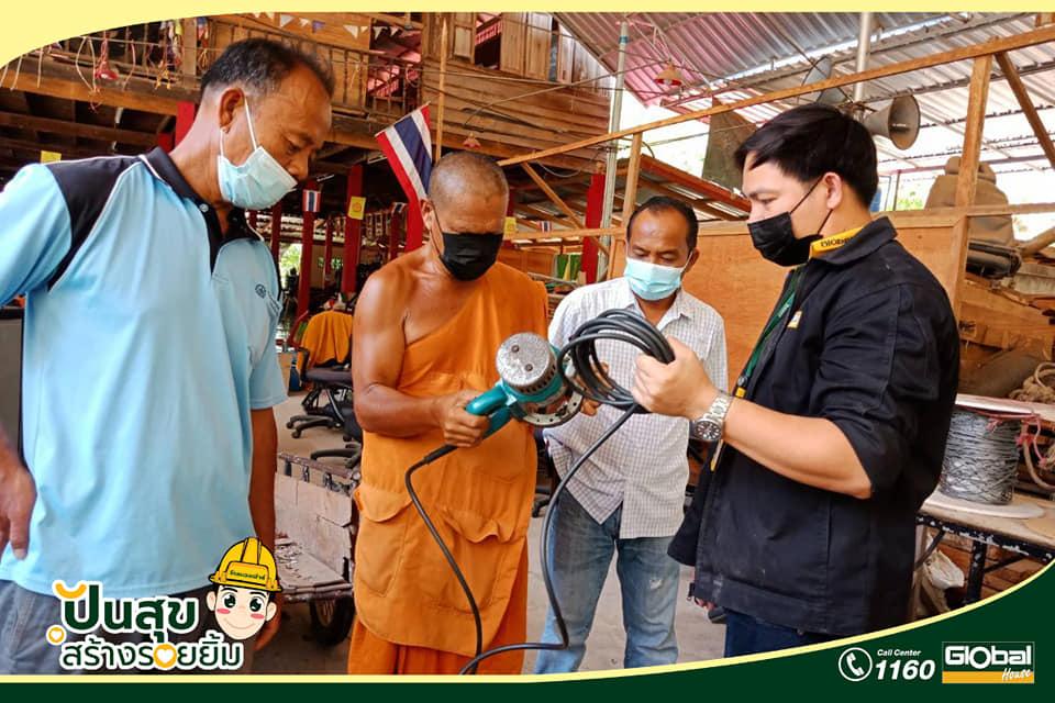โกลบอลเฮ้าส์ สาขาร้อยเอ็ด  บริจาคอุปกรณ์เพื่อใช้ในงานต่อเติม ให้แก่ วัดปราสาทธรรมทาน มูลค่ากว่า 350,000 บาท