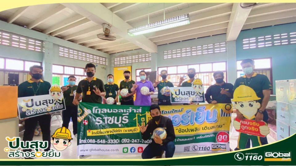 โกลบอลเฮ้าส์ สาขาราชบุรี ร่วมมอบวัสดุอุปกรณ์ก่อสร้างรวมมูลค่ากว่า 200,000 บาท ให้แก่ โรงเรียนวัดใหญ่อ่างทอง